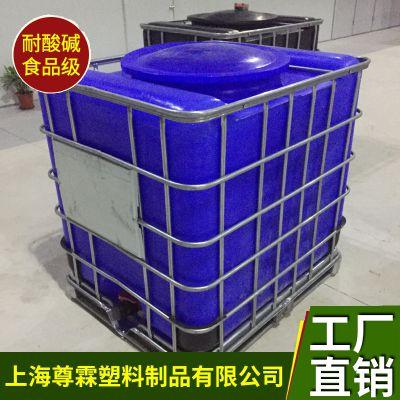 太仓加厚吨桶厂家|1立方方形包装桶多少钱