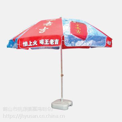 中山太阳伞工厂