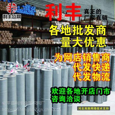 利丰 耐磨 不锈钢筛网 泥浆网 304筛滤网 厂家生产