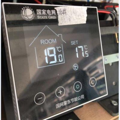 电采暖智能温控器!(在线咨询)_重庆2026互联网温控_手机APP互联网温控