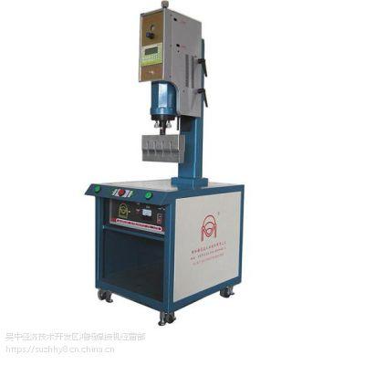 润滑油桶盖焊接机/塑料桶盖超声波焊接机