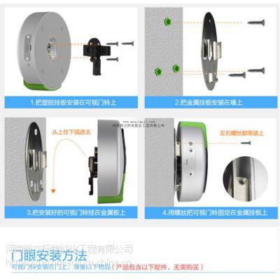 河南郑州门禁系统改密码专业公司