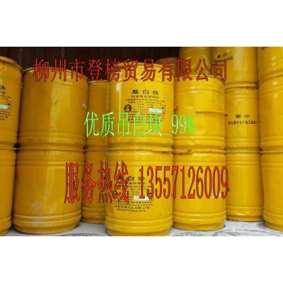 玉林工业漂白剂吊白块批发 梧州吊白块厂家直销