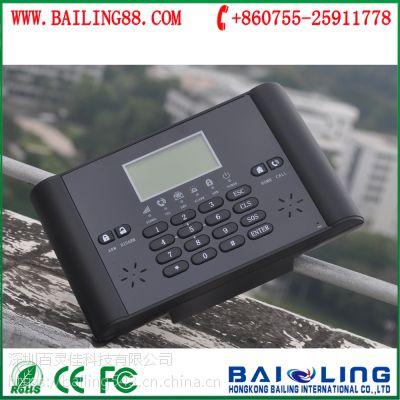 无线红外家用报警器 GSM防盗报警器 无线门磁报警器 智能家居