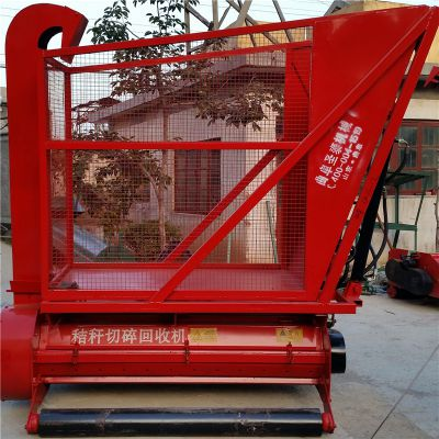 二次粉碎型回收机 行走式秸秆回收机 青储饲料必备