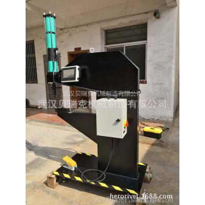 厂家供应武汉洗衣机端盖铆接机 气动铆接设备 自动铆钉机。无铆钉铆接机