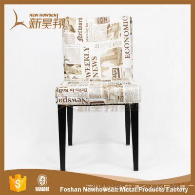 厂家供应铁艺矮靠背餐椅奶茶店休闲包布椅子主题餐厅金属仿木椅