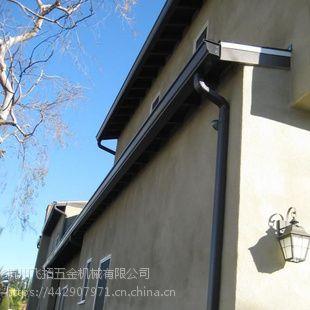 供应科鲁斯80*100方形雨水管,方管,PVC方形雨水管