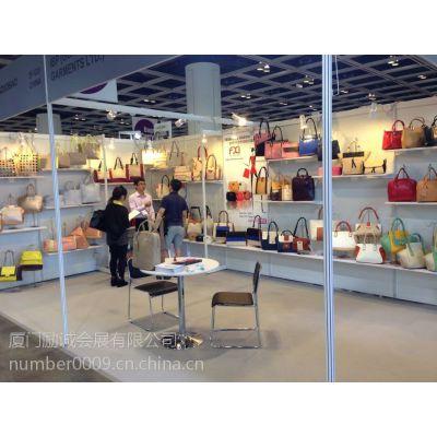 2018亚太皮革箱包展/香港皮具展/2018年第37届香港亚太区皮革展(APLF)