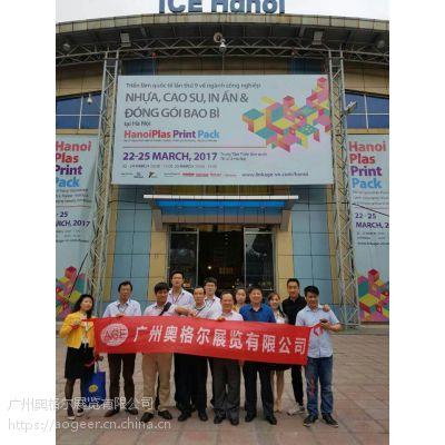 2019年越南河内国际塑胶展HanoiPlas