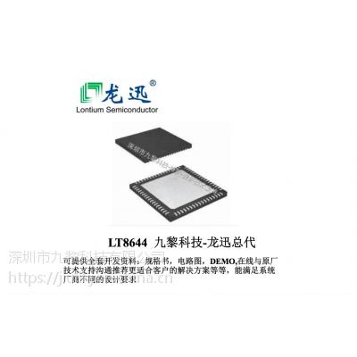 LT8711系列Type-C / DP1.2至HDMI2.0转换器芯片、DOME板