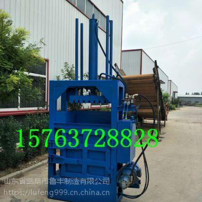 上海半自动液压打包机厂家