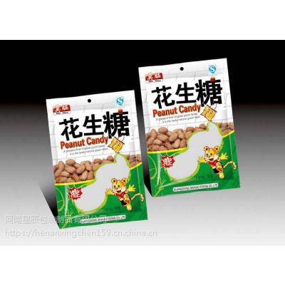 郑州镀铝袋,郑州铝箔袋,郑州自立袋,郑州塑料袋,郑州食品袋,郑州自立拉链袋