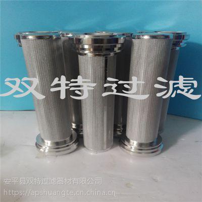 厂家直销不锈钢烧结网滤芯 质优价廉