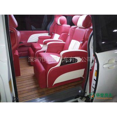 日产贵士内饰改装航空椅/日产座椅改航空座椅款式功能有多种选择
