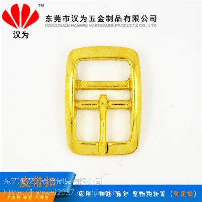 东莞皮带扣定制厂家供应皮带头 黄铜皮带扣