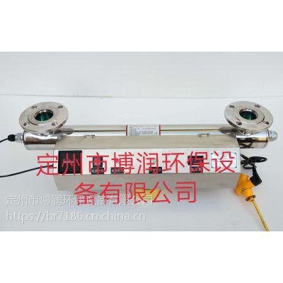 紫外线消毒器BR-UVC-160