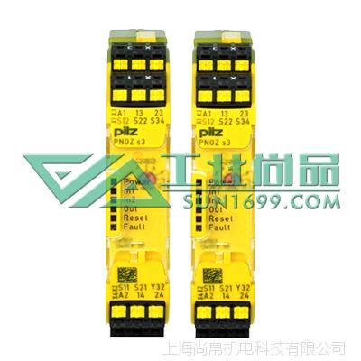 尚帛供应PILZ皮尔磁751103_PNOZ s3 C 24VDC 2 n/o安全继电器
