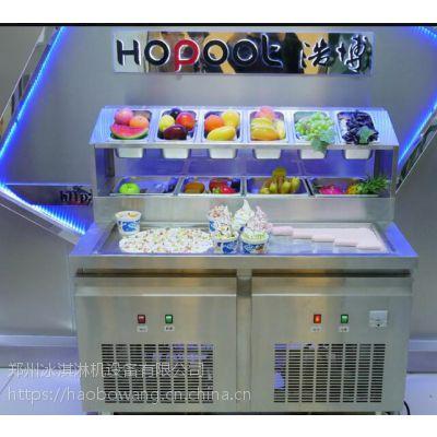 商丘酸奶发酵机