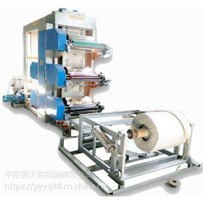 供应天益机械TYYJX-900系列塑料编织袋卷筒柔印机