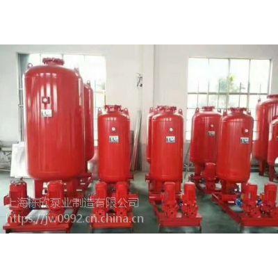 XBD-HY恒压切线消防泵XBD6/40-HY优质产品优惠的价格。