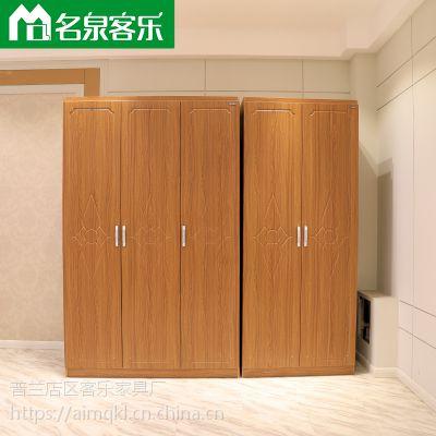 名泉客乐现代简约可定制三门1350*580*2200大连板式家具81002A三门两门衣柜