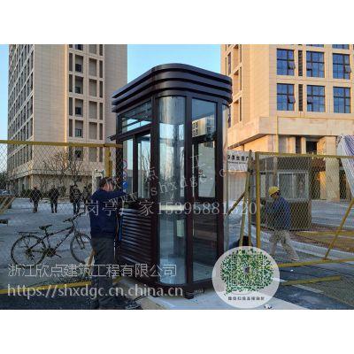 杭州欧式钢结构岗亭XDG023 吸烟亭 高档品质 可用10年