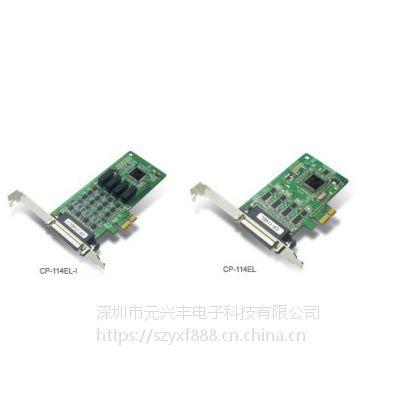 CP-114EL MOXA 4串口RS-232/422/485 聪明型 多串口卡