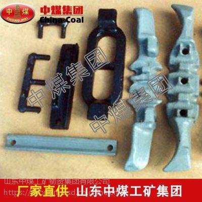 刮板输送机配件,刮板输送机配件价格低廉,ZHONGMEI
