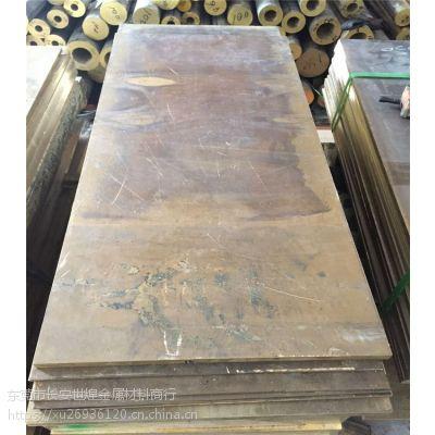H95 H59 H65 C21000黄铜板 棒 管 带 进口黄铜材料 雕刻 定制 加工 零切