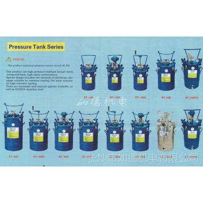 台湾 PRONA 宝丽压力桶 RT-10A 油漆压力桶 压力罐RT-20A 喷漆罐