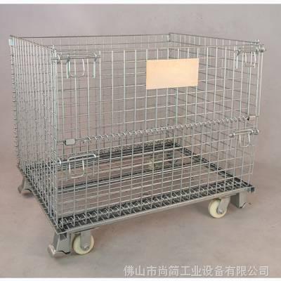 标准FLCCL1210镀锌仓储笼厂家直销
