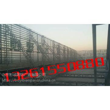 供北京密云鼓楼街道 楼顶大字 楼顶发光字 楼体亮化 13716917954 机加工