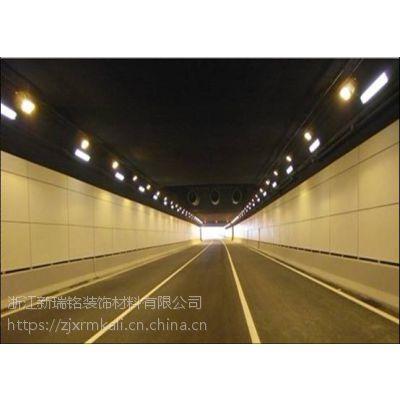 卡利无机预涂板作为隧道装饰板的优异性能