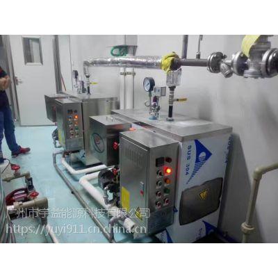 药材烘干 熏蒸设备 广州宇益电锅炉 国家环保免报装手续锅炉