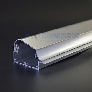 6.0开启铝合金边框|各尺寸型材定制|画框|制度框
