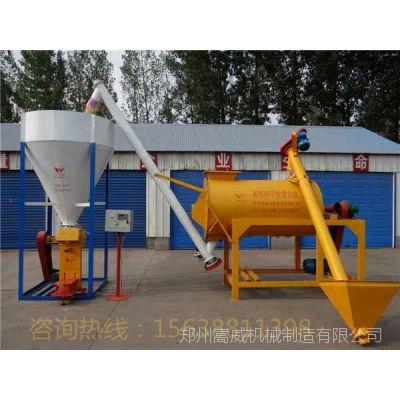 干粉搅拌机组嵩威机械生产厂家