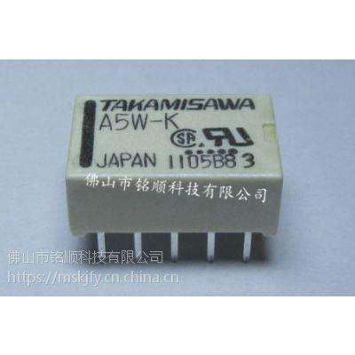 大量现货供应富士通继电器A5W-K
