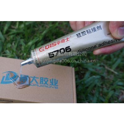 硅胶单组份胶水/硅胶慢干胶水/大面积粘合硅胶胶水