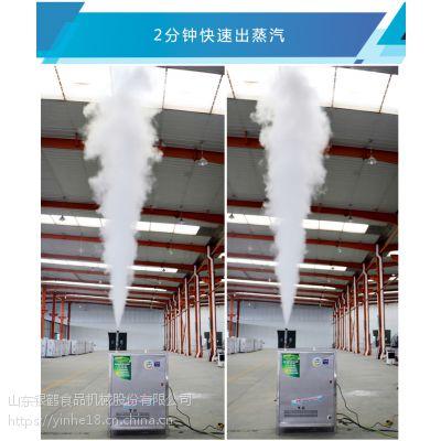 银鹤厂家直销全自动燃气蒸汽发生器70型蒸馒头包子海鲜加工服装家具厂烘干环保设备节能产品招代理一件代发