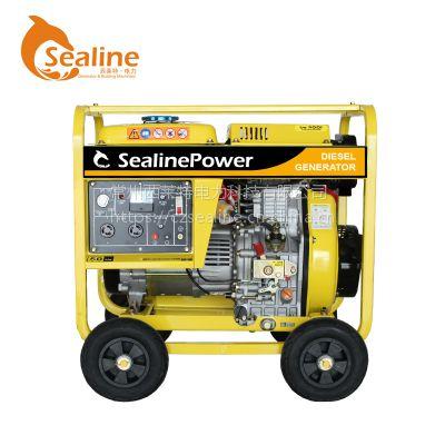 供应西莱特6kw风冷单缸柴油发电机 小型开架发电机 工程作业备用电源