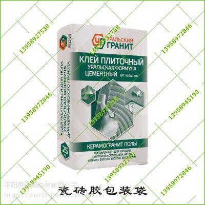 进口白牛皮纸瓷砖胶包装袋生产供应