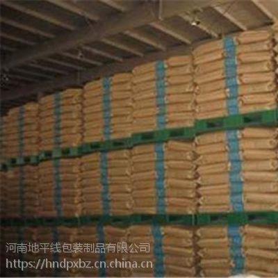 塑料编织袋采购、固始县塑料编织袋、地平线包装(在线咨询)