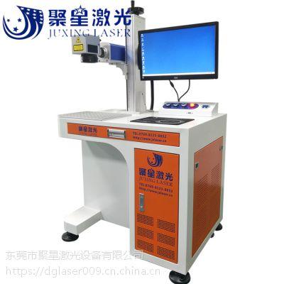 深圳ABS材料激光打标机 PVC材料激光镭雕机