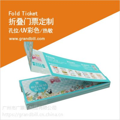 热敏纸门票印刷厂家,卷装门票印刷价格,定做剧院入场券