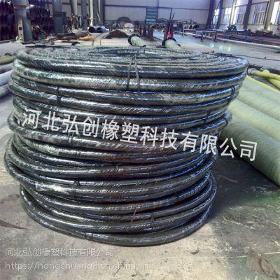 弘创牌 石棉橡胶管 电缆外套阻燃穿线橡胶管