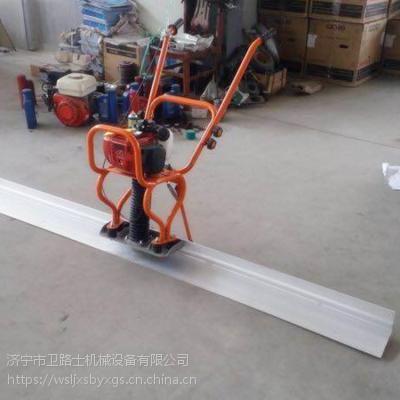 新疆地区直供路士牌振动尺 混凝土振动尺厂家 长度1-6米