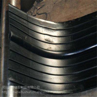 波浪式止水带 的技术标准以及原理 天然橡胶止水带 桥梁支座河北途顺