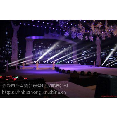长沙舞台出租搭建多少钱 舞台租赁 合众舞美