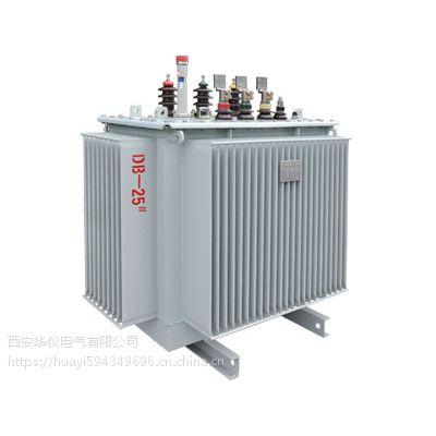 S11-10KV油浸式电力变压器
